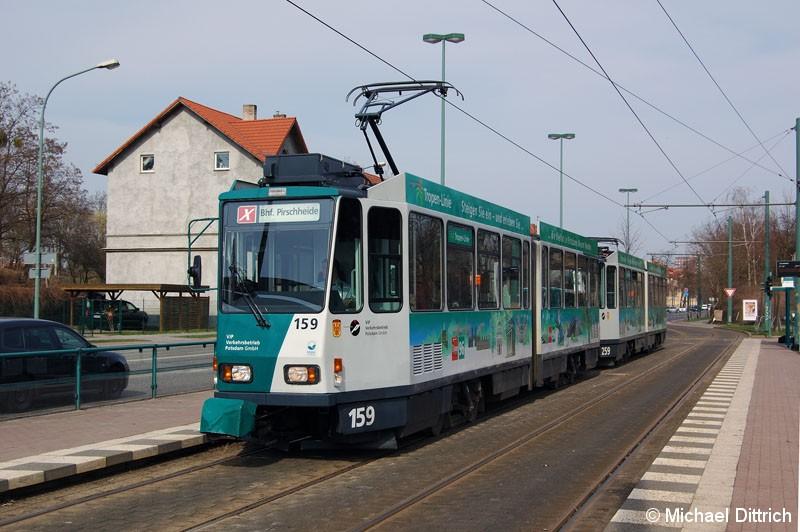 Bild: 159 und 259 als Linie X98 an der Haltestelle Luftschiffhafen.